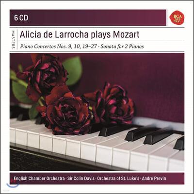 알리샤 데 라로차가 연주하는 모차르트 (Alicia de Larrocha Plays Mozart)