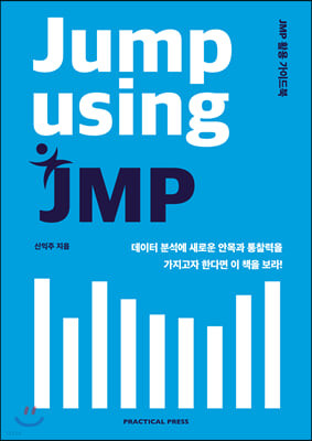 Jump using JMP