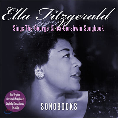 Ella Fitzgerald (엘라 피츠제럴드) - Sings The George & Ira Gershwin Songbook
