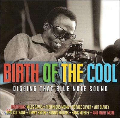 블루노트 사운드 모음집 (Birth of the Cool: Digging That Blue Note Sound)