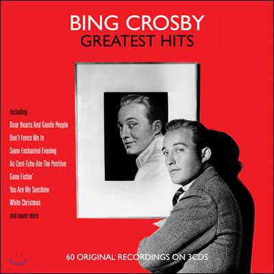 Bing Crosby (빙 크로스비) - The Very Best of Bing Crosby