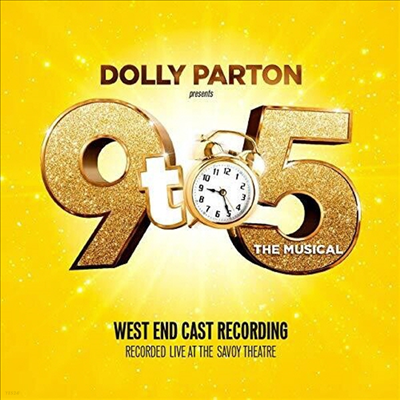 West End Cast Recording - 9 To 5 The Musical (나인 투 파이브: 뮤지컬) (West End Cast Recording)