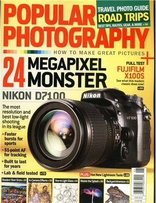 [과월호] Popular Photography (월간) : 2013년 6월호