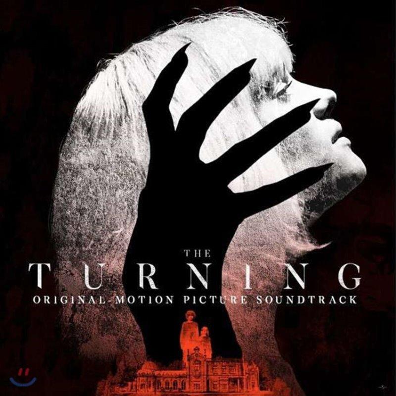 더 터닝 영화음악 (The Turning OST) [2LP]