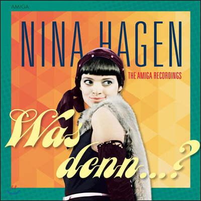 Nina Hagen (니나 하겐) - Was Denn? [오렌지 컬러 LP]