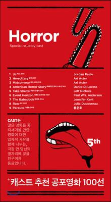 CAST 캐스트 : 5호 공포영화 특집호 [2019]