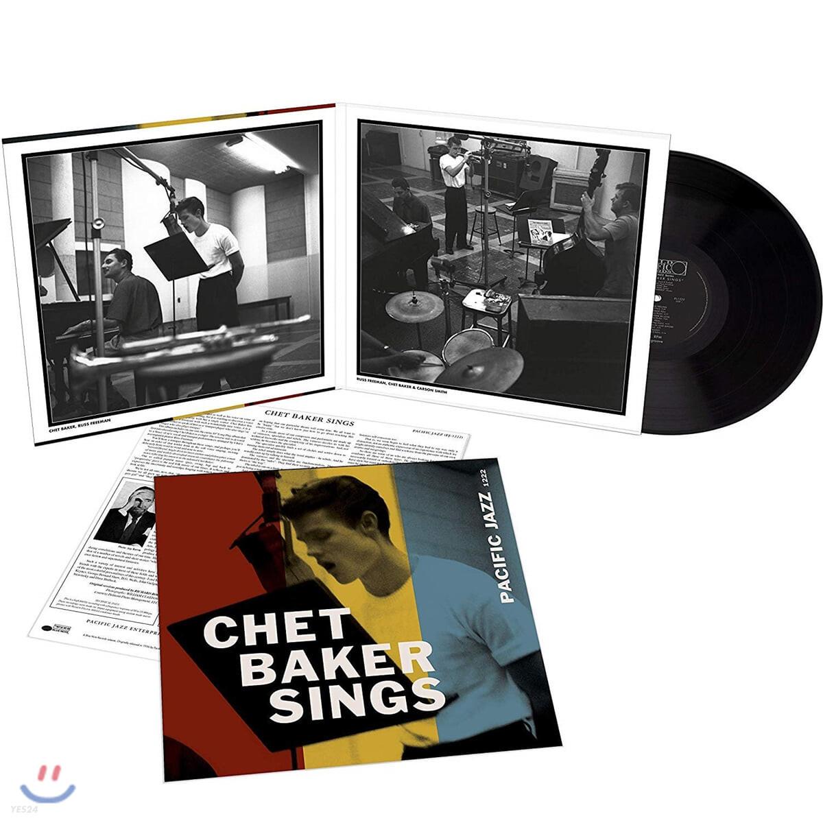 Chet Baker (쳇 베이커) - Chet Baker Sings [LP]