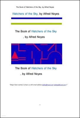 하늘의 관찰자 천문학자들 (The Book of Watchers of the Sky, by Alfred Noyes)