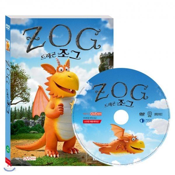 DVD 조그 ZOG