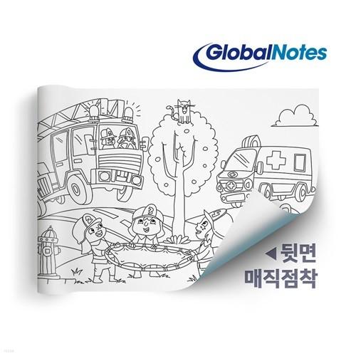 [글로벌노트]매직롤 컬러링북 라이프세이버