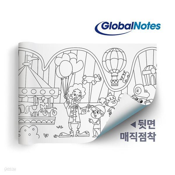 [글로벌노트]매직롤 컬러링북 테마파크
