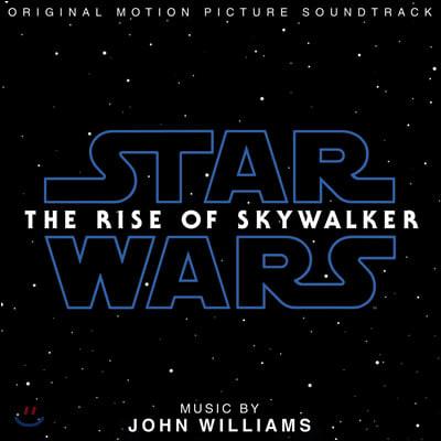 스타워즈: 라이즈 오브 스카이워커 영화음악 (Star Wars: The Rise of Skywalker OST by John Williams) [2LP]