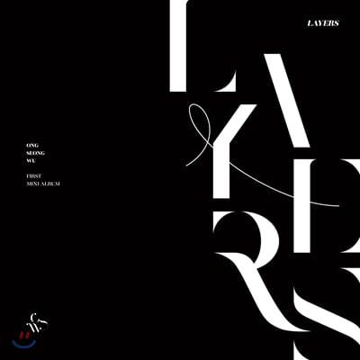 옹성우 - 미니앨범 1집 : LAYERS [BLACK ver.]