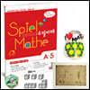 수학사랑이 만든 초등 STEAM 체험수학 슈필마테 A5