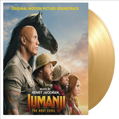O.S.T. - Jumanji: The Next Level (쥬만지: 넥스트 레벨) (Soundtrack)(180g Gatefold Colored 2LP)
