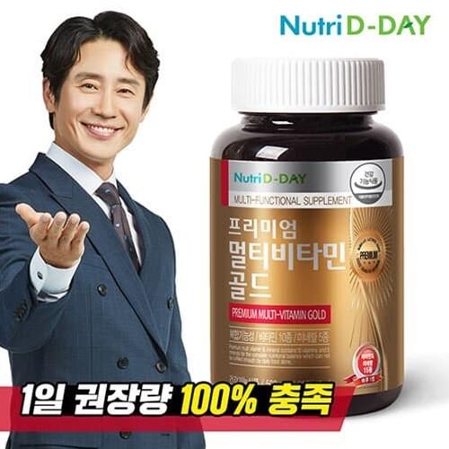 뉴트리디데이 멀티비타민 골드(병) 3개월분