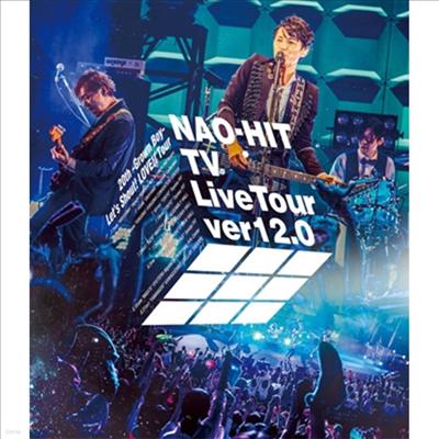 Fujiki Naohito (후지키 나오히토) - Nao-Hit TV Live Tour Ver12.0~20th-Grown Boy-みんなで叫ぼう!Love!!Tour~ (Blu-ray)(Blu-ray)(2020)