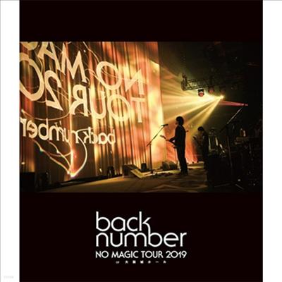Back Number (백넘버) - No Magic Tour 2019 At 大阪城ホ-ル (Blu-ray)(Blu-ray)(2020)