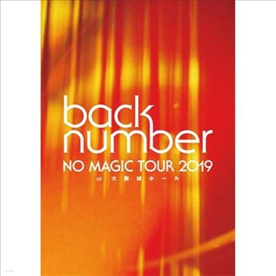 Back Number (백넘버) - No Magic Tour 2019 At 大阪城ホ-ル (2Blu-ray+Photobook) (초회한정반)(Blu-ray)(2020)