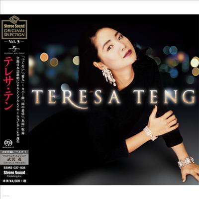 鄧麗君 (등려군, Teresa Teng) - Original Selection Vol.5 (Single Layer)(SACD+CD Set)(일본 스테레오사운드 독점한정반)