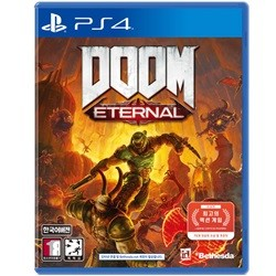 PS4 둠이터널 DOOM 한글 디럭스에디션