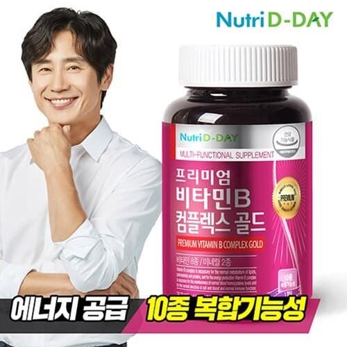 뉴트리디데이 비타민B 컴플렉스 골드 3개월분