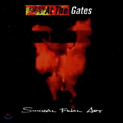 At The Gates (앳 더 게이츠) - Suicidal Final Art