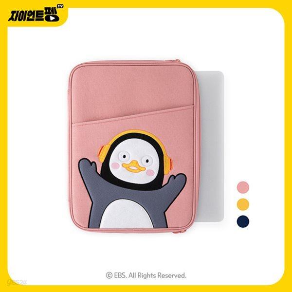 펭수 13인치 노트북 파우치 (3 color)