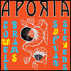 Sufjan Stevens & Lowell Brams (수프얀 스티븐스 &  로웰 브람스) - Aporia