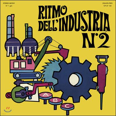 Alessandro Alessandroni (알레산드로 알레산드로니) - Ritmo Dell'Industria N.2 [LP]