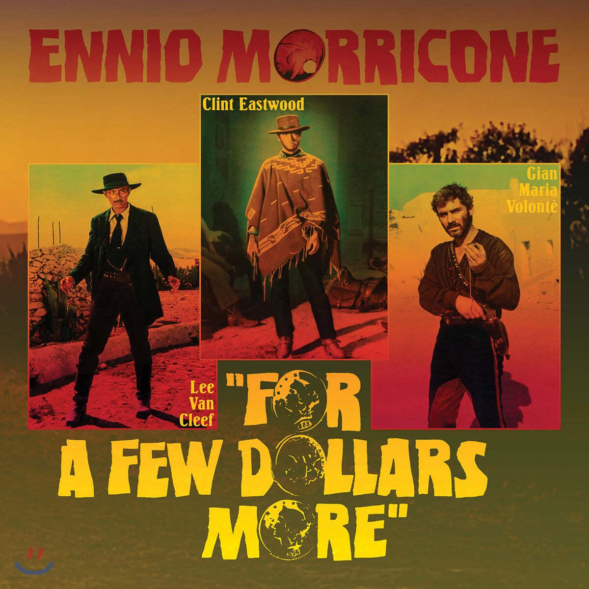 석양의 무법자 영화음악 (For a few dollars more OST by Ennio Morricone) [10인치 옐로우 컬러 Vinyl]