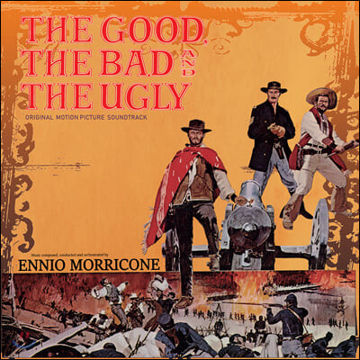 석양에 돌아오다 영화음악 (The Good, the Bad and the Ugly OST by Ennio Morricone) [레드 컬러 LP]