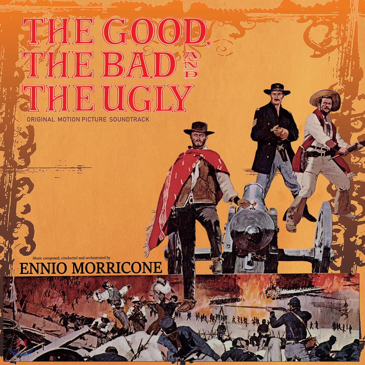 석양에 돌아오다 영화음악 (The Good, the Bad and the Ugly OST by Ennio Morricone) [레드 컬러 LP]