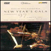 1997�� �ų�����ȸ (1997 New Year's Gala - A Tribute To Carmen) - Gil Shamam