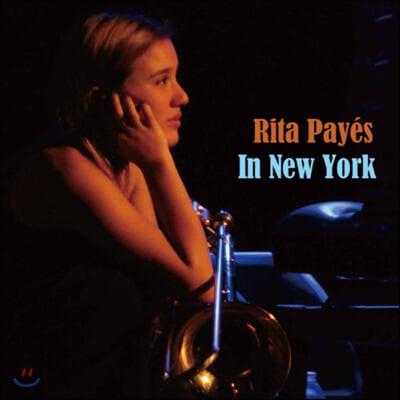 Rita Payes (리타 페예즈) - In New York [LP]