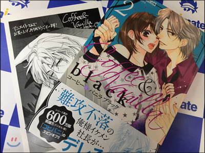 コ-ヒ-&バニラ black 2 アニメイト特典付