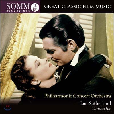 Iain Sutherland 영화음악 명곡집 - 스타워즈, 바람과 함께 사라지다 외 (Great Classic Film Music)