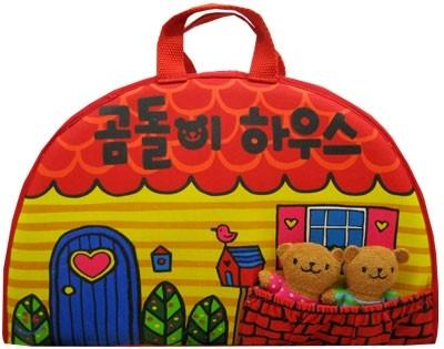 보송보송 헝겊책 곰돌이 하우스
