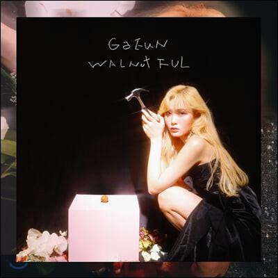 가은 (GA EUN) - 미니앨범 : Walnutful