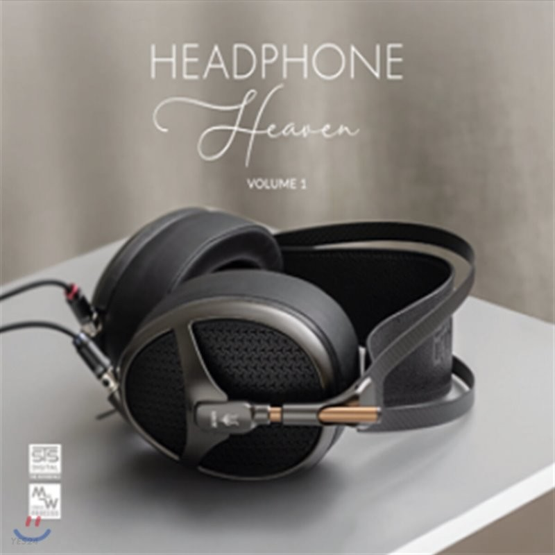 다양한 장르의 헤드파이 오디오파일 모음집 (Headphone Heaven Vol.1)