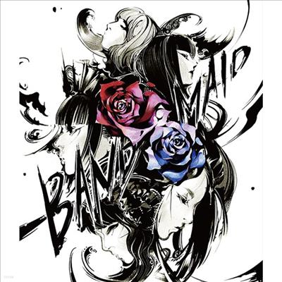 Band-Maid (밴드 메이드) - World Domination Tour 【進化】At Line Cube Shibuya (Blu-ray)(Blu-ray)(2020)