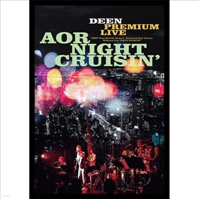 Deen (딘) - Premium Live AOR Night Cruisin' (지역코드2)(DVD)