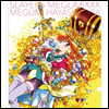 Hayashibara Megumi (하야시바라 메구미) - Slayers Megumixxx (3CD)