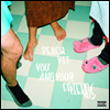 Peach Pit - You And Your Friends (140g LP)