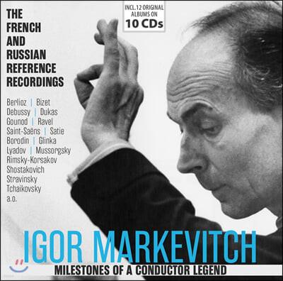 이고르 마르케비치 지휘 모음집 (Igor Markevitch - Milestones of a Conductor Legend)