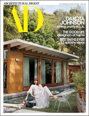 Architectural Digest USA (월간) : 2020년 04월