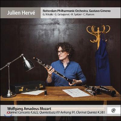 Julien Herve 모차르트: 클라리넷 협주곡, 클라리넷 오중주 (Mozart: Clarinet Concerto K622, Clarinet Quintet K581)