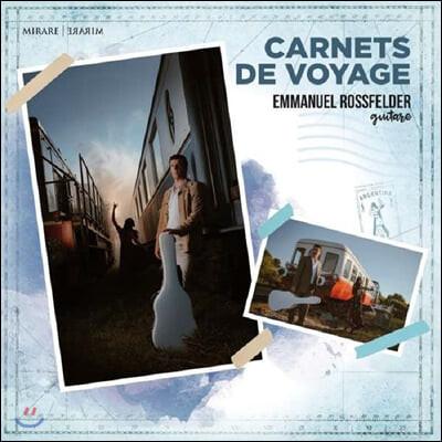 Emmanuel Rossfelder 클래식 기타와 보컬, 4중주 연주집 (Carnets de voyage) [LP]