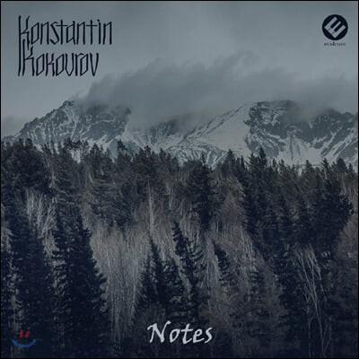 Konstantin Kokourov (콘스탄틴 코쿠로프) - Notes [LP]