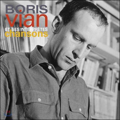 Boris Vian (보리스 비앙) - Et Ses Interpretes Chansons 1952-1962 [2LP]